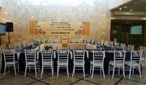 ביקור שרים ב'שתילים' בירושלים